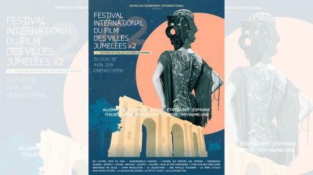affiche 2 Festival International du film des villes jumelées