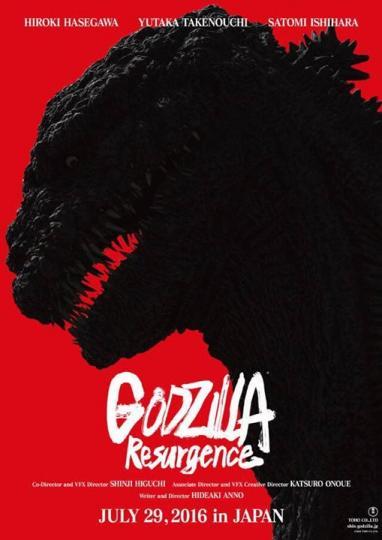 illustration de Godzilla Resurgence (Attention Spolier)