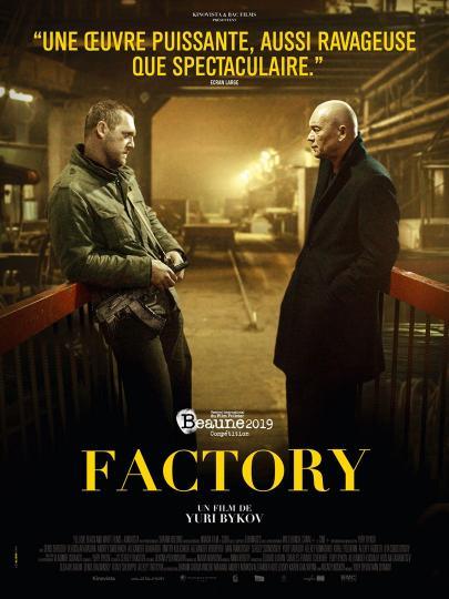 affiche Factory