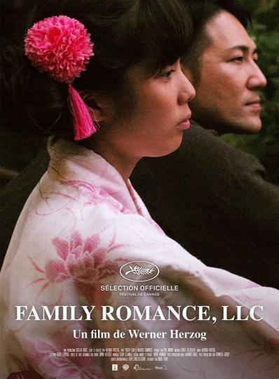 affiche Family Romance, LLC