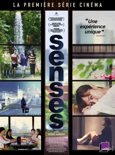 affiche Senses 3 et 4