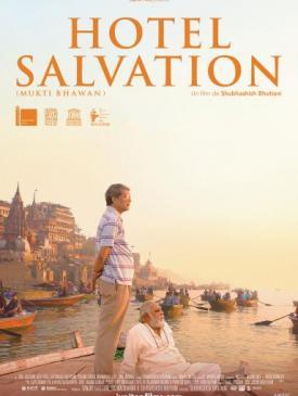 affiche du film Hotel Salvation