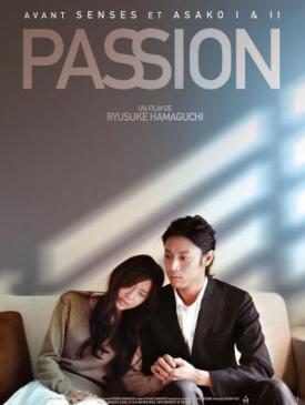 affiche du film Passion