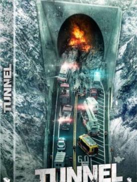 affiche du film Tunnel